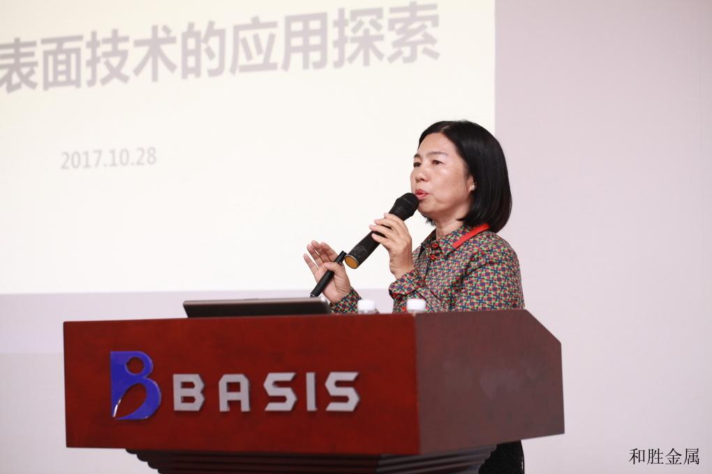 和胜金属HKS-G技术推广活动