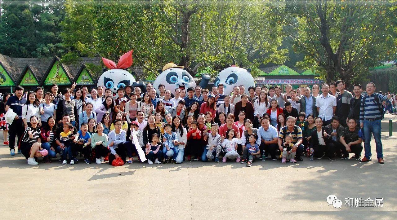 2017广州长隆野生动物园一日游