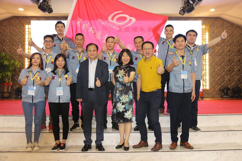 2018企业管理学习团队