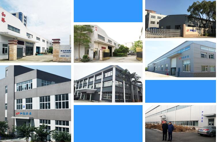 深圳市和胜金属技术有限公司