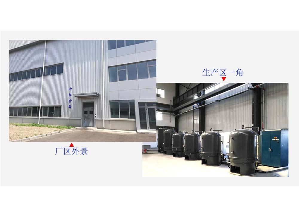 天津和胜金属科技有限公司